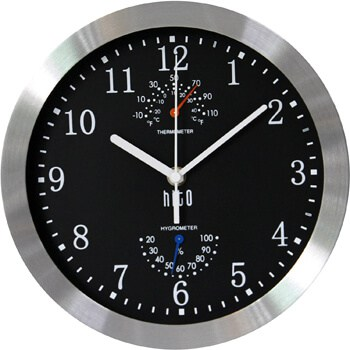 HITO Modern Silent Wall Clock Non Ticking 10 inch